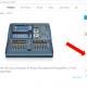使用教程丨MIDAS PRO调音台如何升级?只需简单4步图片