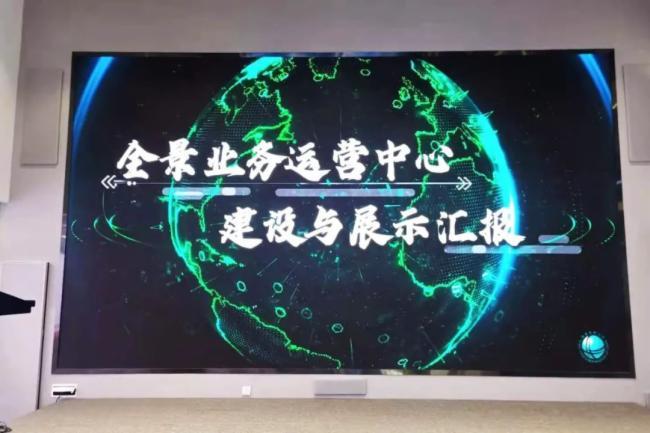 彩易達電力巨作-北京通州電業局電力全景業務運營項目案例!
