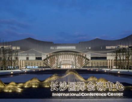 主流线助力中部最大国际会议中心场馆-长沙国际会议中心