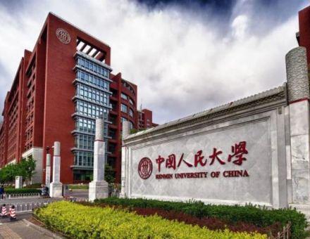 又一所雙一流大學!科達智慧教室走進中國人民大學