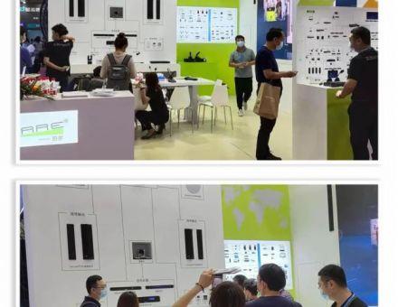 【展会直击】哲闻科技改造传统会议解决方案