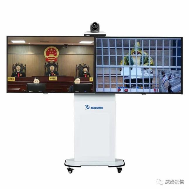 新品来袭:高清视频远程提讯一体系统 VExtra520-TP问世