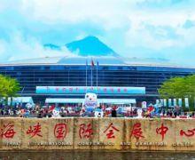 飞利浦携数字化视讯精品精彩亮相第四届数字中国建设峰会