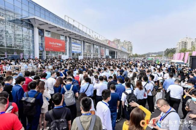 你好廈門!第79屆中國教育裝備展示會盛大開幕