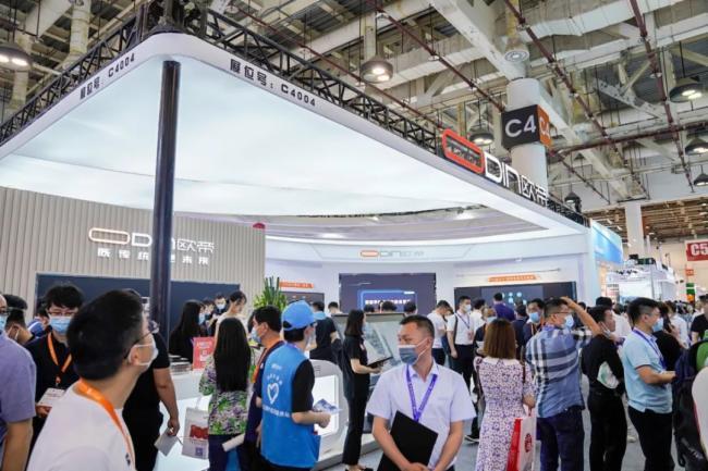 歐帝科技亮相第79屆中國教育裝備展,發布人工智能校園解決方案