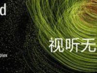 【邀请函】第十九届广州国际专业灯光、音响展览会