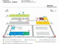 超全面!2021广州展观展指南已准备好,就等您来了!