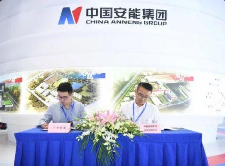 """中国安能与长图签订战略合作框架协议,共同推动中国""""应急产业链""""发展"""