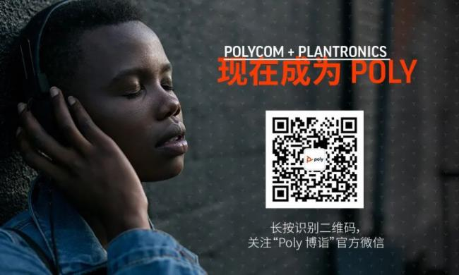飛書 x Poly博詣 賦能組織未來式!圖片