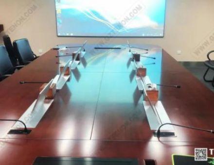 騰中智能會議系統應用于某金融機構