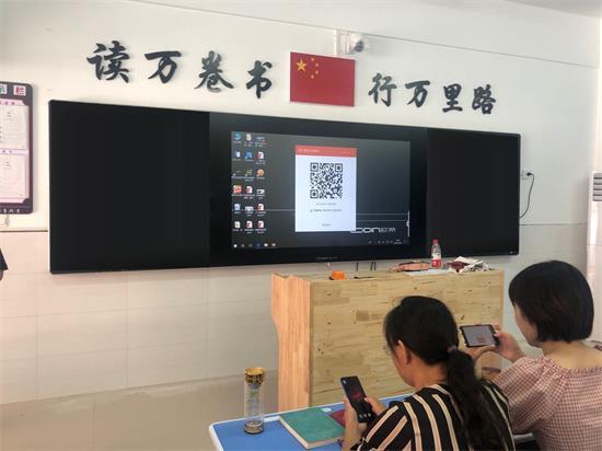 竹溪外國語學校選擇歐帝智慧教室互動黑板,打造高效智慧課堂