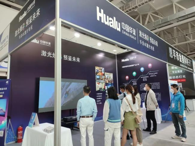 華錄首次亮相廈門國際智能視聽科技博覽會圖片
