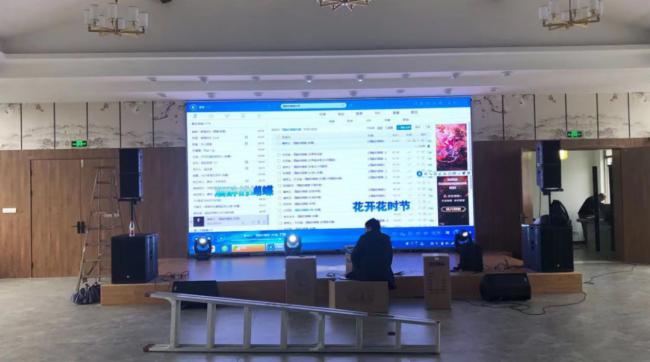聲菲特助力東岳社區黨群服務中心建設現代化平臺