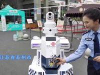 360度全景监控 苏州考点出动5G安防机器人护航高考