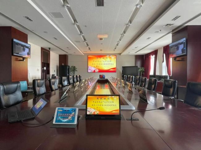 天津航道局选用HUAIN华音无纸化会议系统