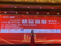 拥抱重庆|GQY视讯2021精品六月巡展活动圆满落幕!