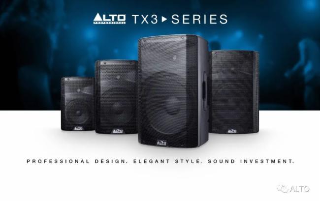 新品面世 | ALTO TX3系列有源音箱:品優價美,誰與爭鋒