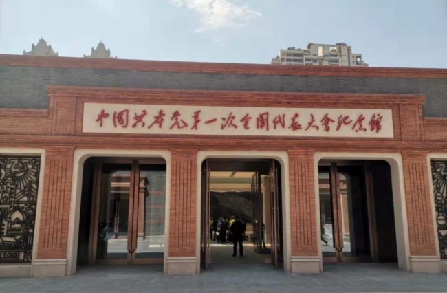 Lumens献礼|中共一大纪念馆应用案例