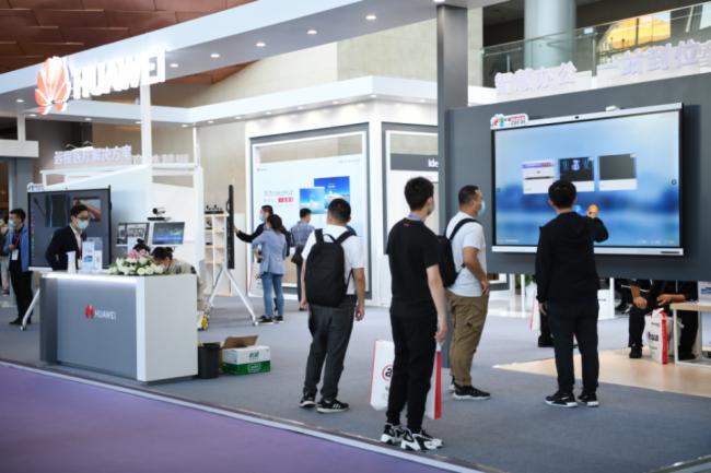 7月来北京InfoComm China看最新云会议技术!