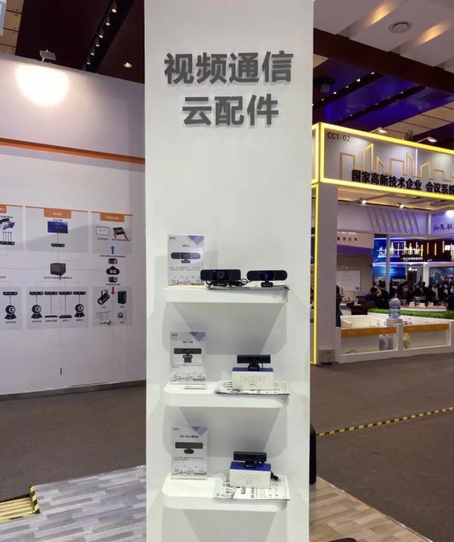 智能世界 全新交互,随锐科技集团亮相InfoComm China 2021图片