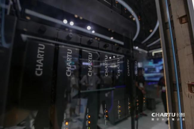 北京IFC現場直擊||CHARTU長圖新品重磅發布,引領行業發展新引擎