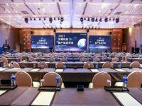 新品发布 2021沃顿科技新产品发布会在北京成功举办