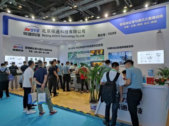 展會進行時   視通科技精彩亮相北京軍博會,亮點多多,快來圍觀!
