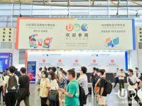 【盛大开幕】UDE2021国际显示博览会今日举行, 引领显示行业发展风向