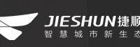 快投派项目——深圳市捷顺科技实业股份有限公司