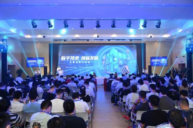 """中国电科承办""""数字技术创新发展""""专家创新大讲堂,太极多领域专家作客大讲堂共话创新发展"""