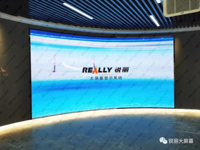 Really锐丽LED大屏幕应用于宁波某新材料产业技术研究院展厅