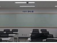索尼为韩国中央大学提供线上+线下混合授课系统及录课制作解决方案