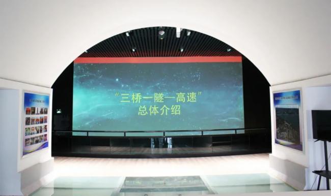 FIBBR项目案例   济南穿黄隧道工程指挥中心大屏展厅