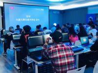 内蒙古舞台技术交流会 | 安恒利灯光培训