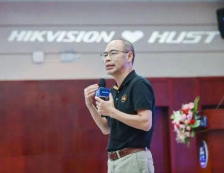 ??低暤倪^去、現在和未來丨總裁胡揚忠華中科技大學校招宣講
