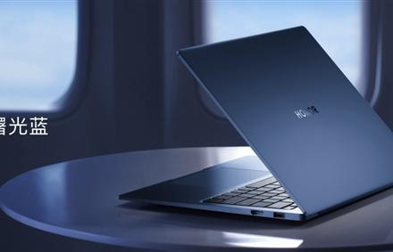 榮耀發布會:智慧屏X2 10.7億色廣色域!旗艦筆記本MagicBook V 14/16系列、平板V7