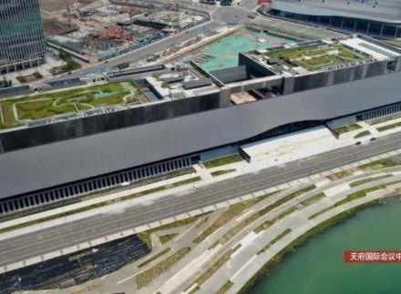 国内又一大型会议中心——天府国际会议中心揭幕