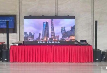 """迪斯受邀参加""""洲明集团2021年地市推介会·梅州站"""""""