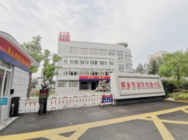 視通科技助力桐鄉市消防隊打造智能化指揮中心!