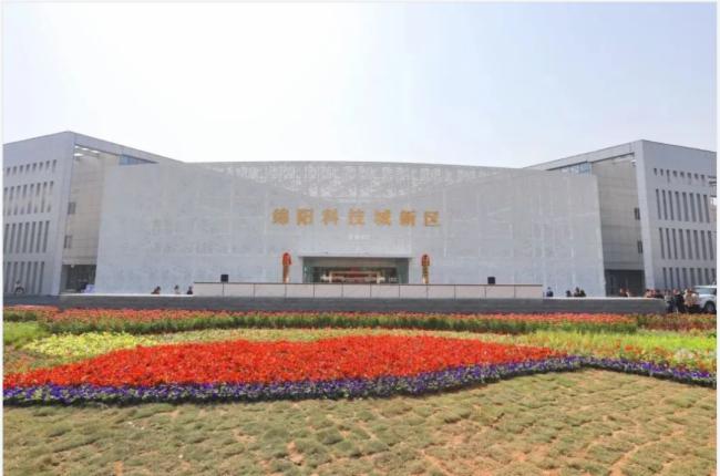 长虹无纸化会议系统落户中国科技城新区管委会