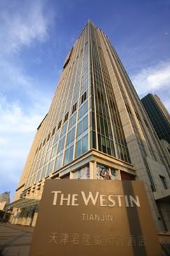 天津君隆威斯汀酒店主要位置灯控智能化设计方案