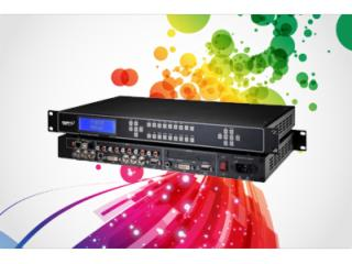 VSP 516-視頻處理器