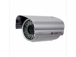 BG-日视品牌小区专用红外防水摄像机