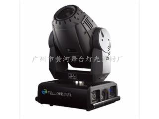 YR-689D-供應舞臺燈光黃河燈光廠1200搖頭聚光燈