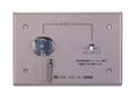 喇叭控制器-E-84S图片