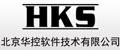 华控HKS