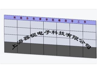 QK46-3X7-拼接支架QQ277595424