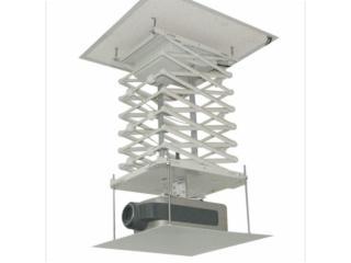 M-150-電動吊架(投影機)