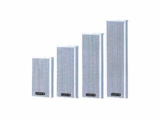 HT-930/HT-960/HT-990-高级大型室外铝质音柱