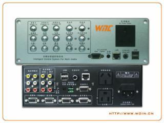 教学一体化中控主机WIN-TC1600-WIN-TC1600图片
